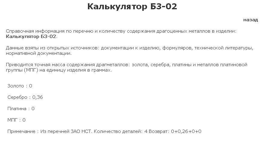 post-1739-0-82898000-1468521184_thumb.jpg