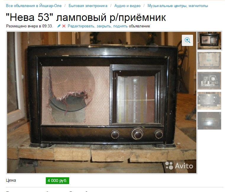 post-2674-0-70934200-1467626308_thumb.jpg