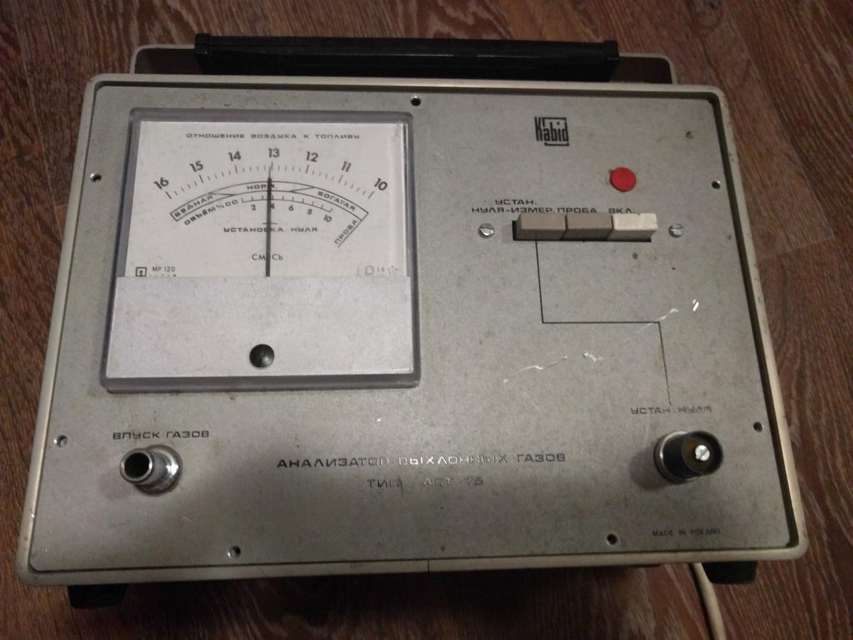 анализатор выхлопных газов ast 75