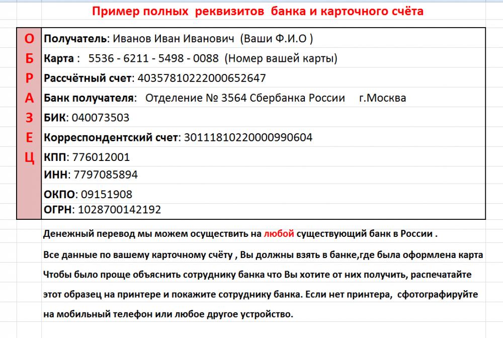 post-1-0-02640400-1408359987_thumb.png