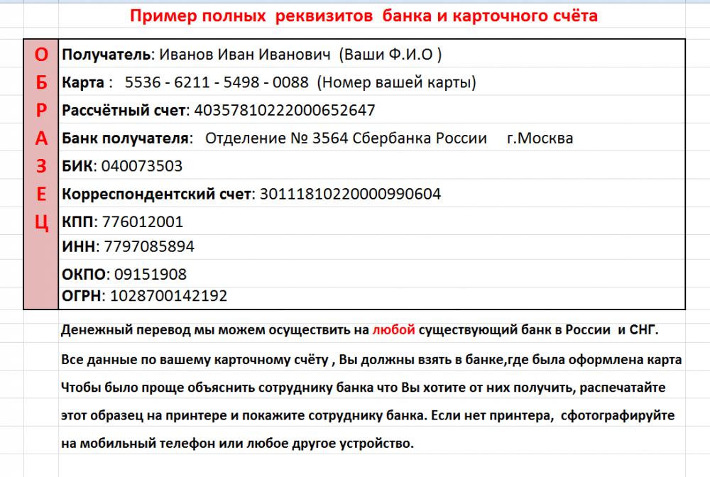 post-1-0-99514200-1408645159_thumb.png