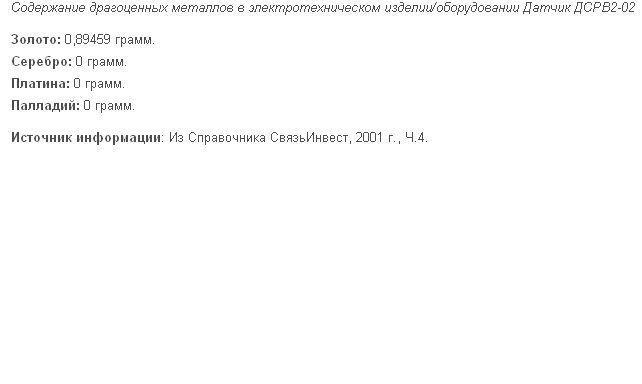 post-1739-0-43304800-1440019484_thumb.jpg