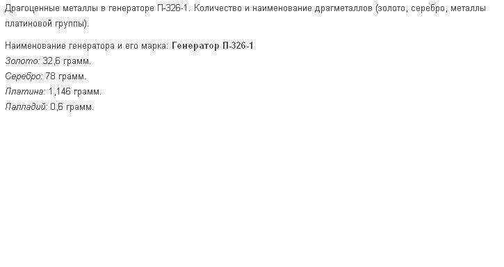post-1739-0-78088600-1440610891_thumb.jpg