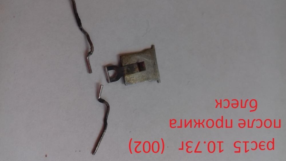 post-1971-0-43268100-1471783958_thumb.jpg