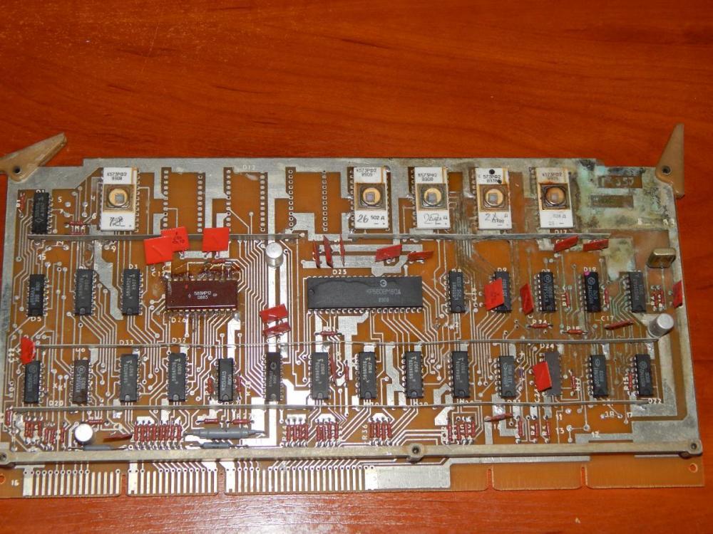 post-2571-0-15549000-1470841643_thumb.jpg