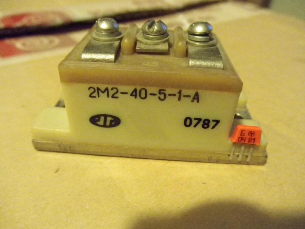 post-664-0-18500100-1471708538_thumb.jpg