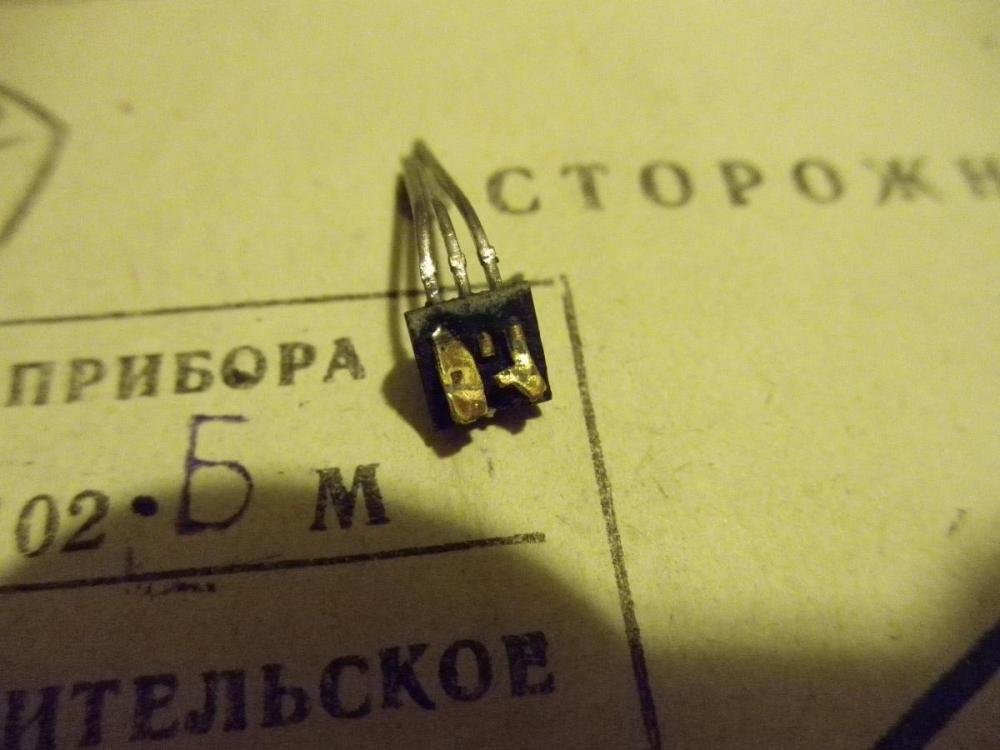 post-664-0-34353500-1470945720_thumb.jpg
