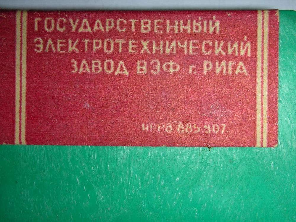 post-186-0-81362600-1411496458_thumb.jpg