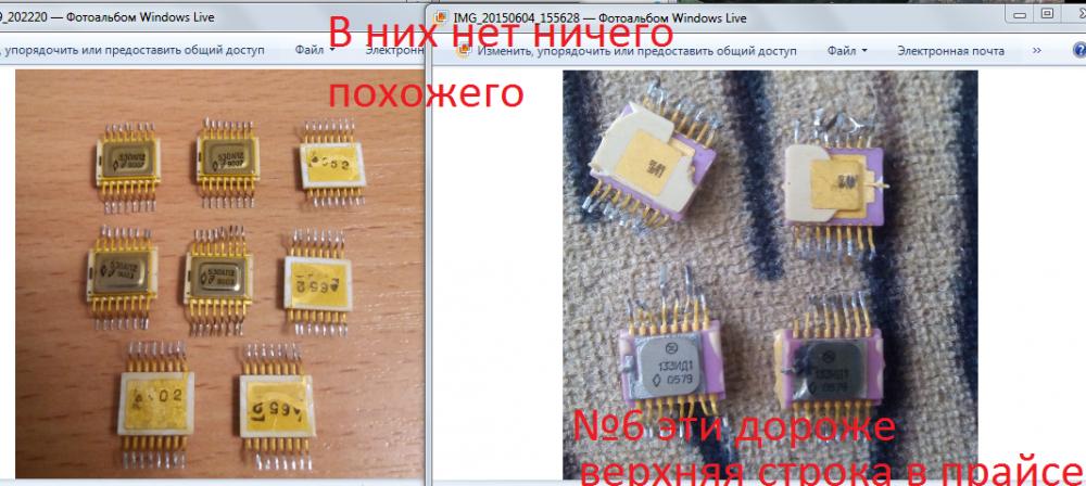 post-1971-0-41534100-1441859332_thumb.png