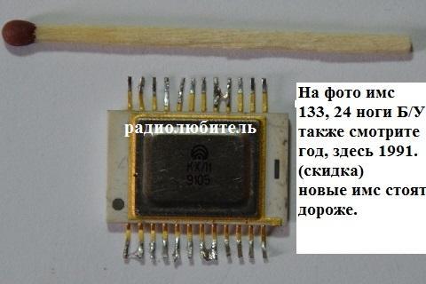 post-544-0-17088300-1473268823_thumb.jpg