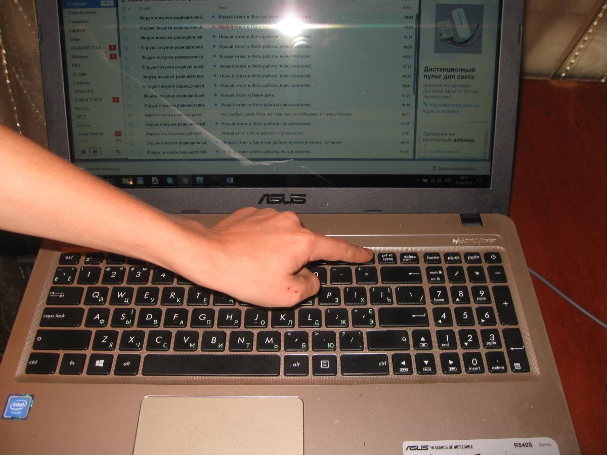 Как на ноутбуке hp сделать фото 208
