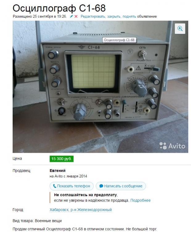 post-942-0-29462000-1474972048_thumb.jpg