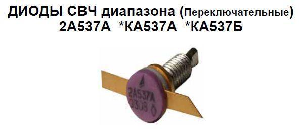 post-1739-0-35151600-1475685736_thumb.jpg