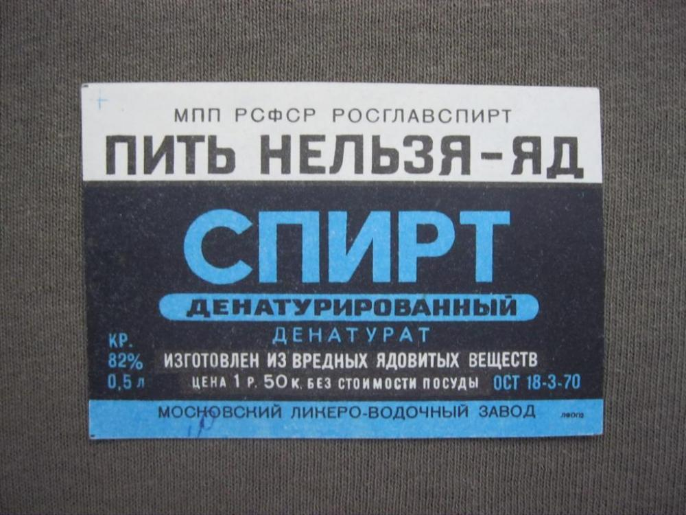 post-1739-0-68646900-1475419001_thumb.jpg