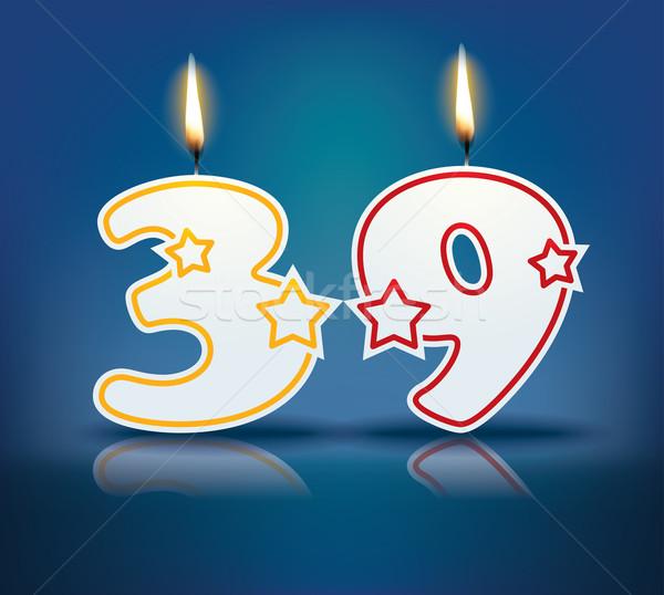С днем рождения поздравления 39
