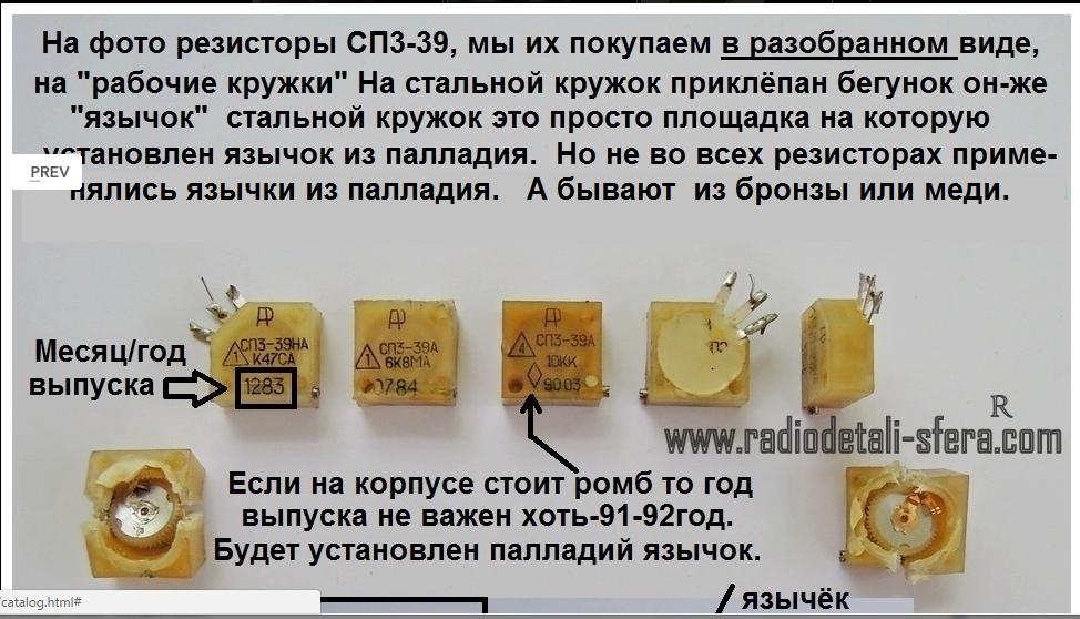 post-1775-0-42733200-1476861421_thumb.png