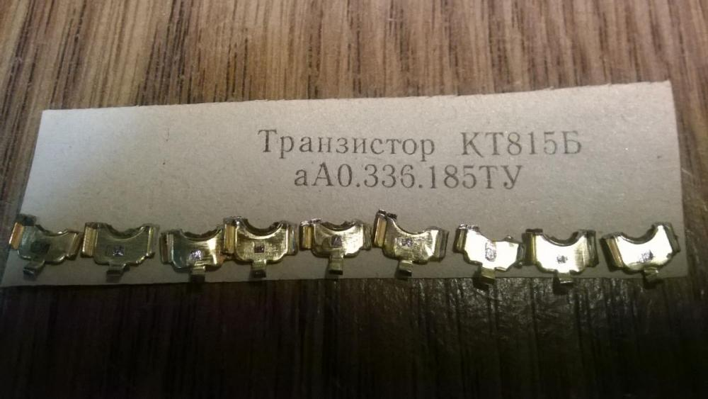 post-95-0-15954600-1477743464_thumb.jpg