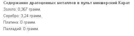 post-1739-0-28823400-1448767167_thumb.jpg