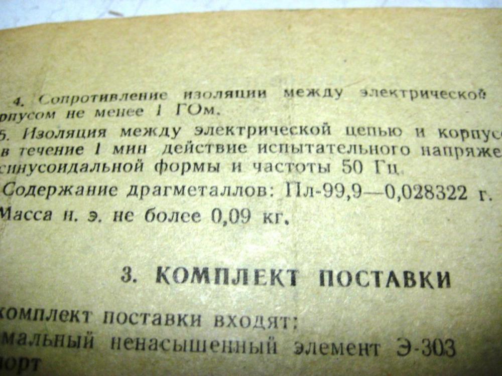 post-1450-0-08328200-1478225312_thumb.jpg
