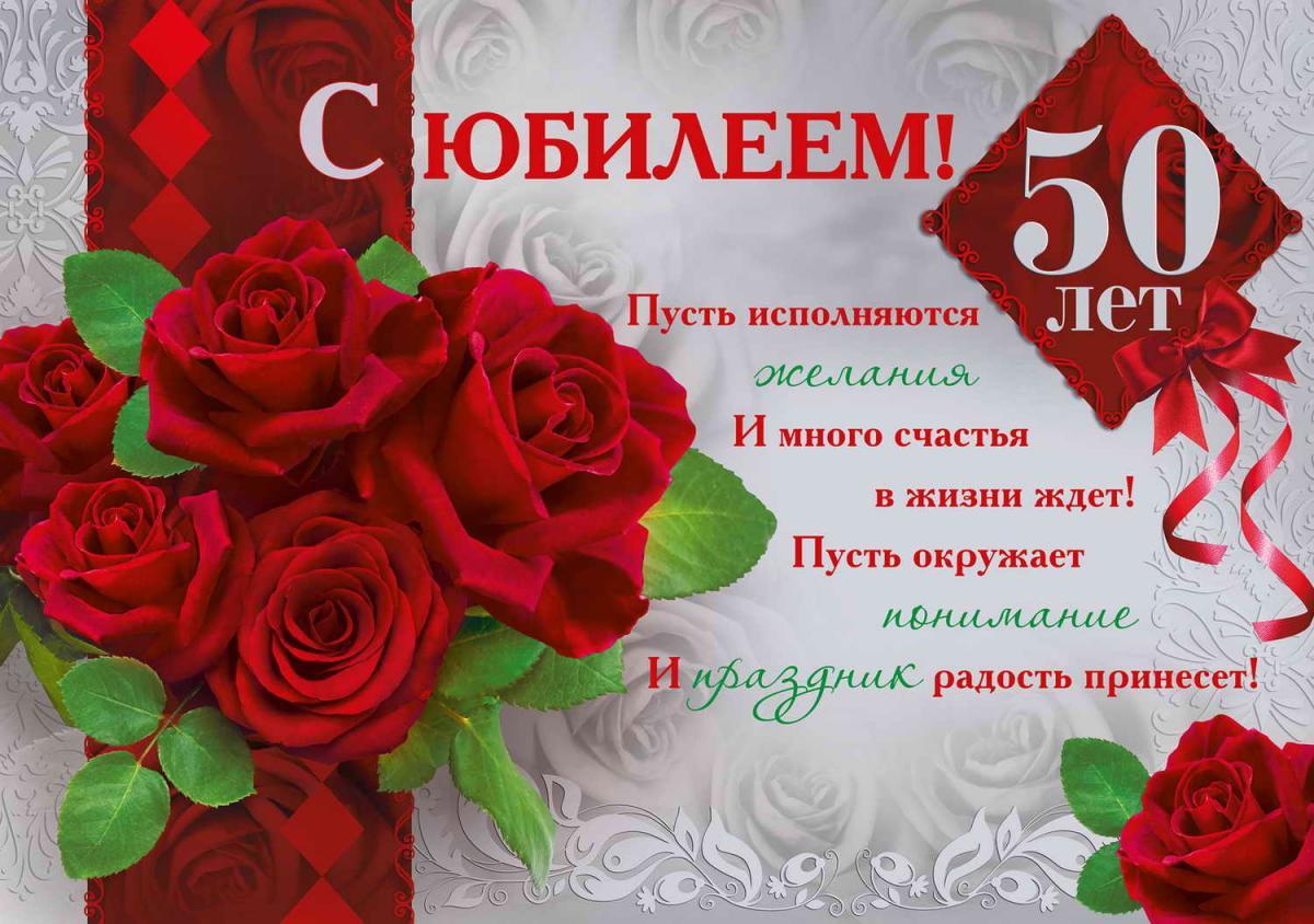 Женские поздравления с юбилеем 37