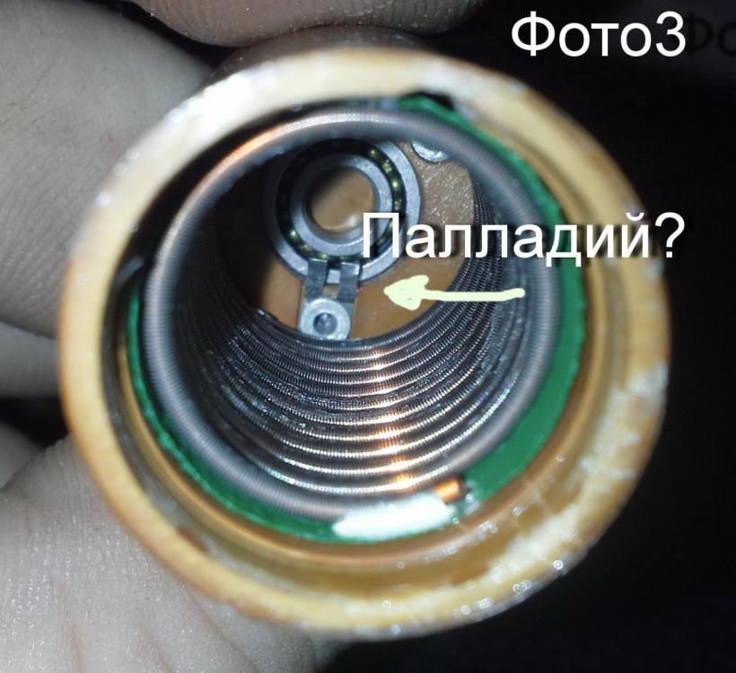 post-2678-0-23459600-1478358474_thumb.jpg