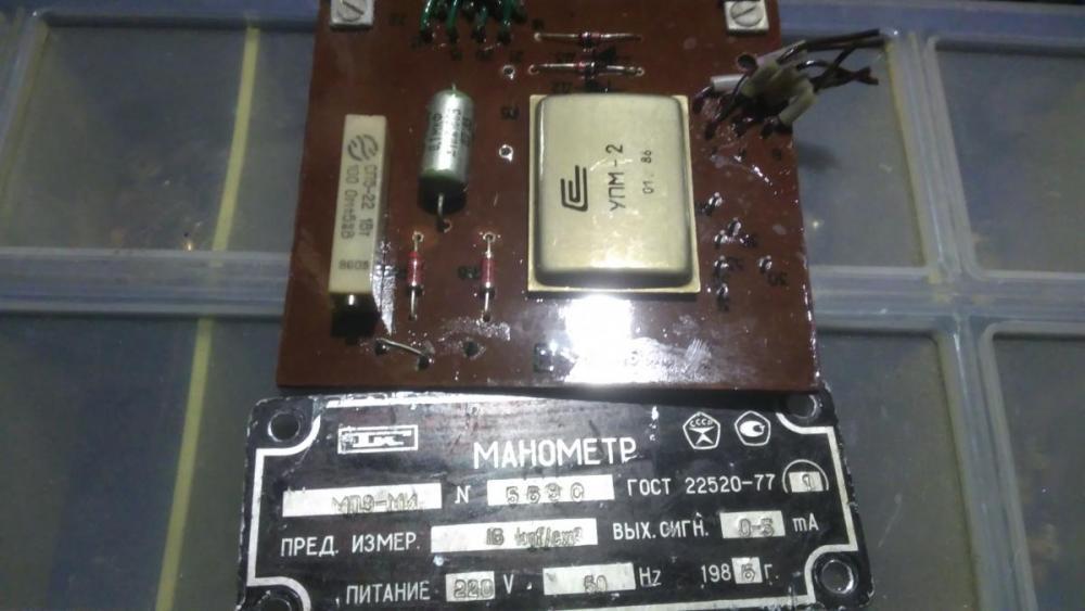 post-2384-0-94885300-1450115001_thumb.jp