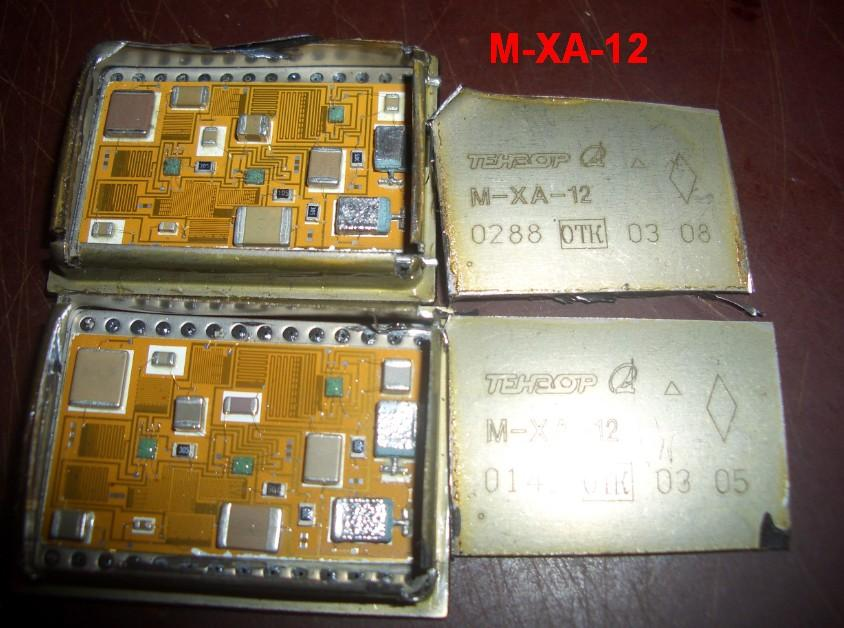 post-39-0-62057300-1449692747_thumb.jpg
