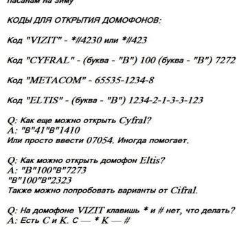 post-451-0-43419700-1450536422_thumb.jpg