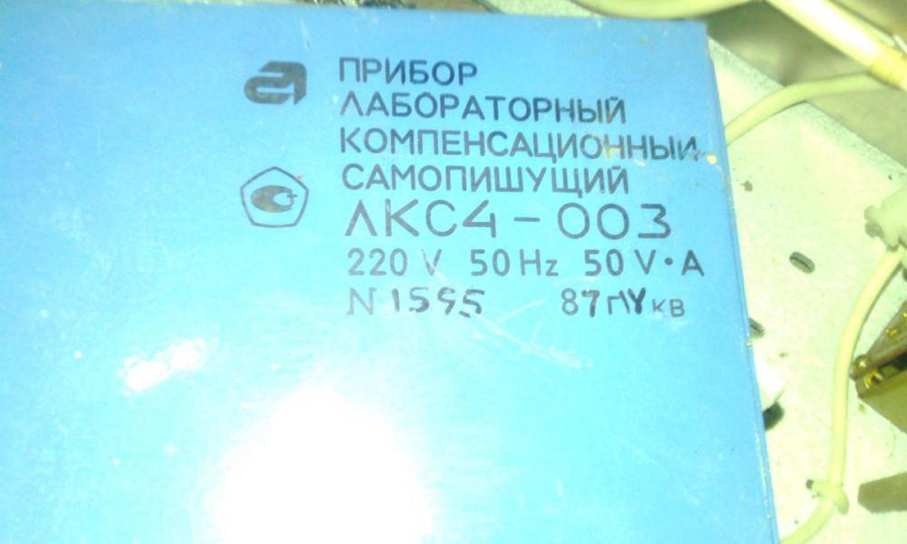 post-3200-0-81002000-1481232635_thumb.jpg