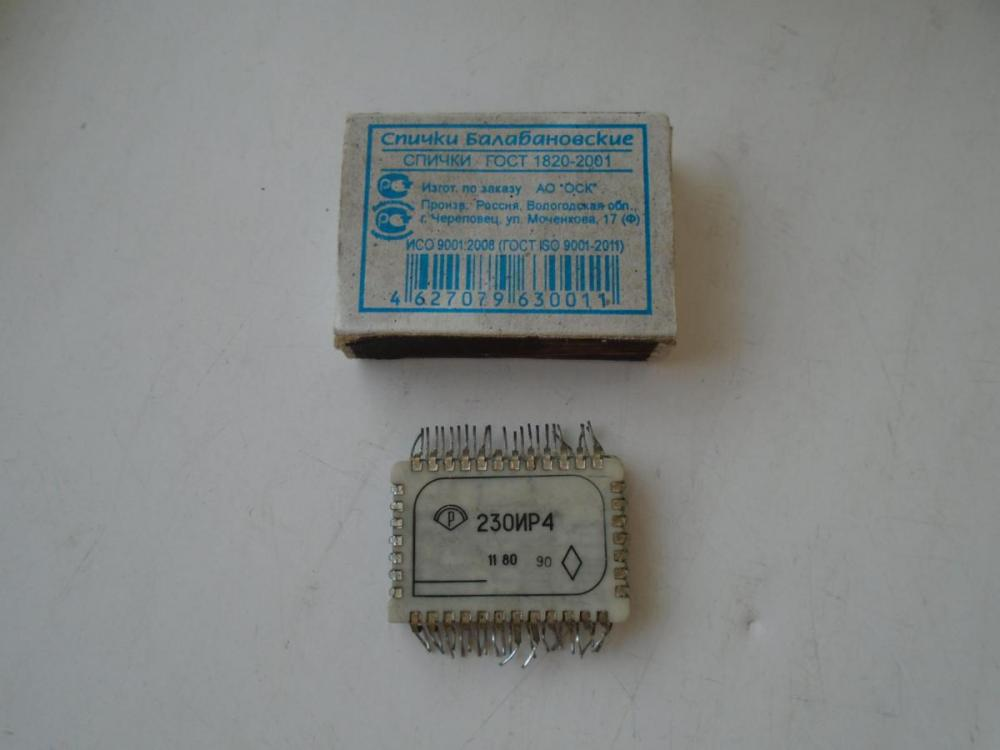 post-928-0-98573200-1482939282_thumb.jpg