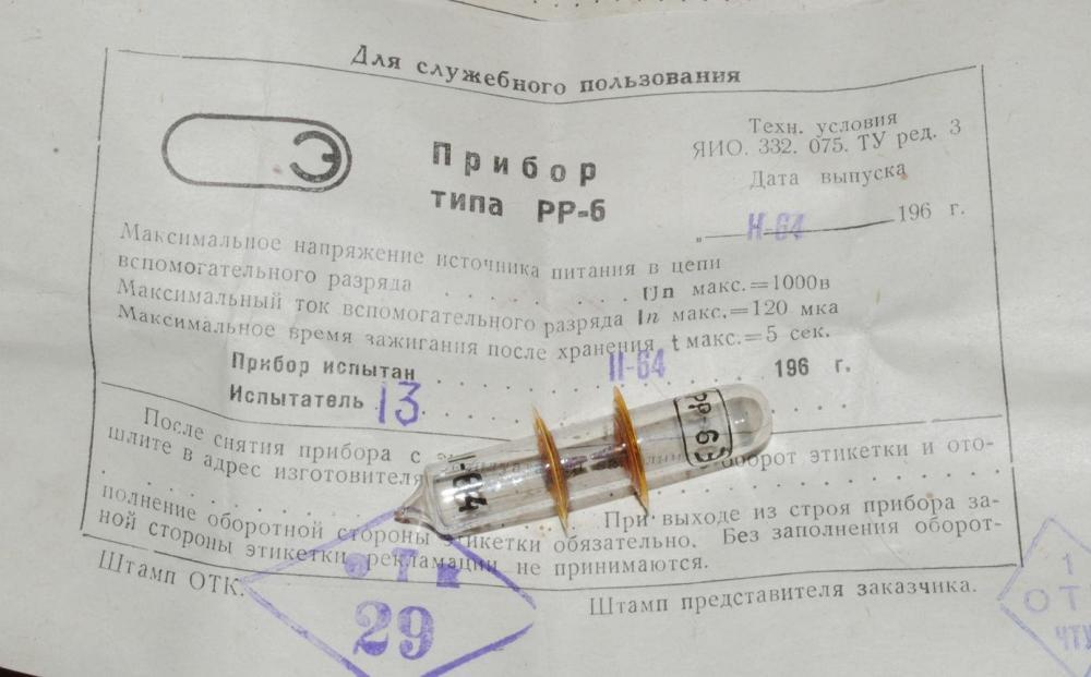 018.thumb.JPG.47d02f5b9af7ec3cb816c48fb78f7dbc.JPG