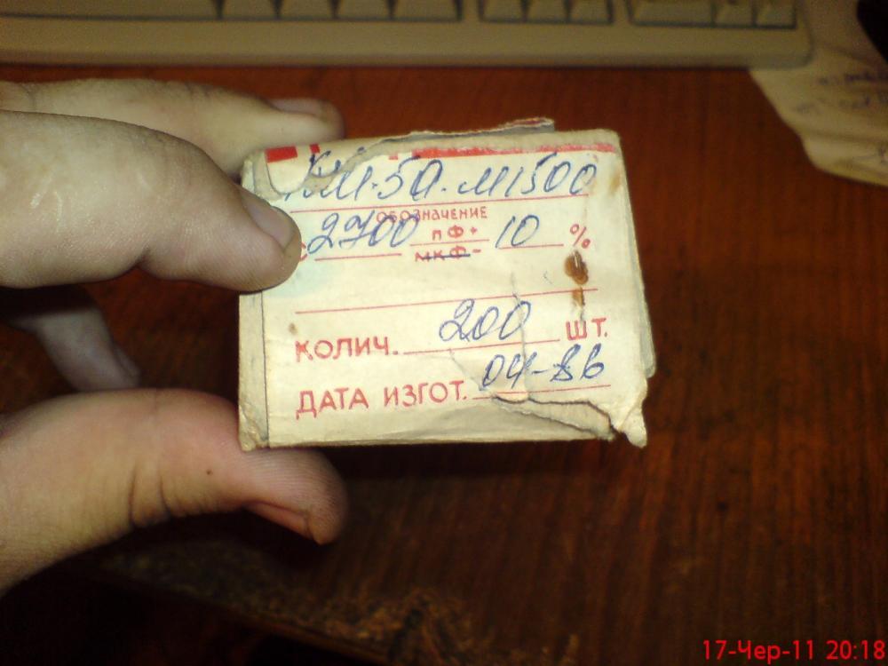 DSC06997.thumb.JPG.e209bd0d2523ec914a3e086dbffaf882.JPG