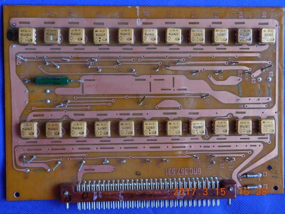 DSCN0729.JPG