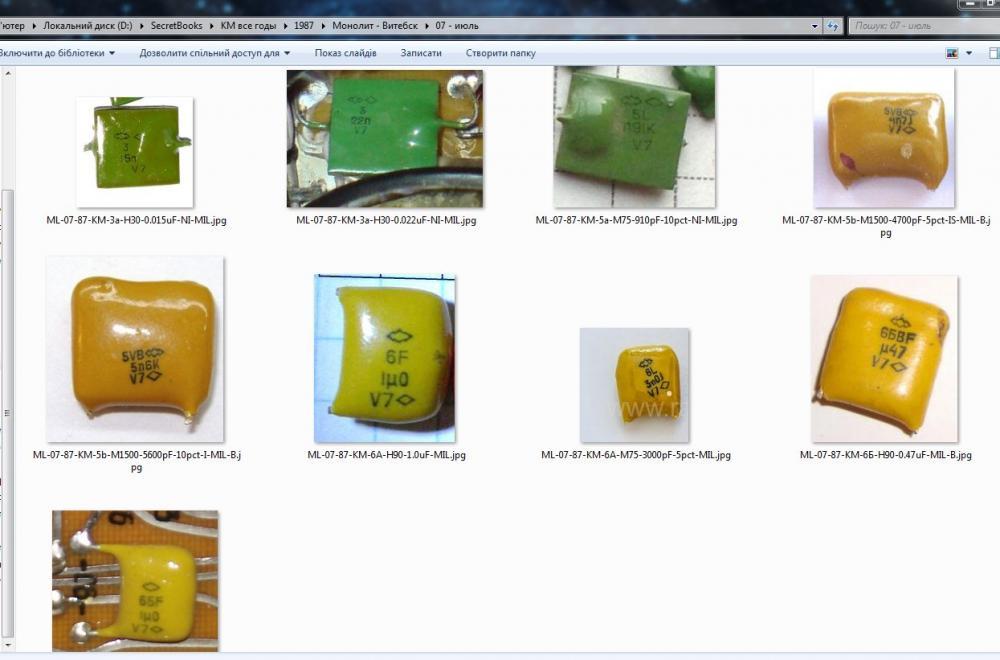 Snap2.thumb.jpg.0abbc42020ede667ac3dd4978f901dd8.jpg
