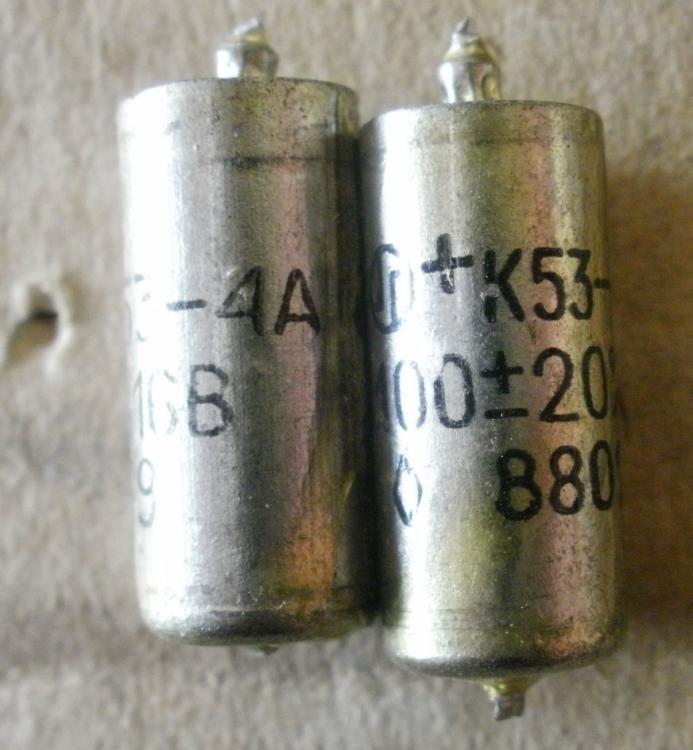 P4188413.JPG
