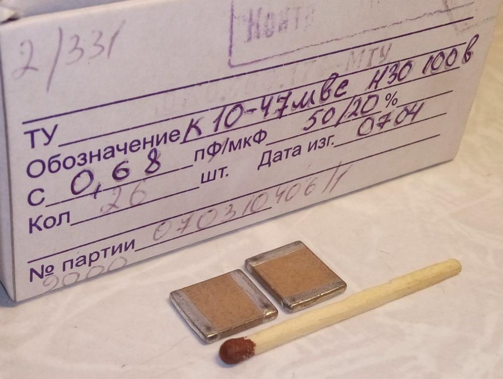 К10-47МВС 0,68мкф н30 100в 2007г.jpg