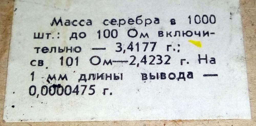 592eba354ca6e_2-29-0125(3).thumb.jpg.798768d39c66c8aebdcc0855bd0382b6.jpg