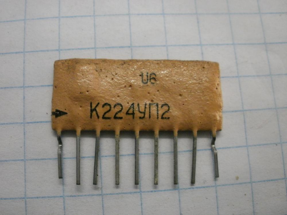 P5078273.JPG