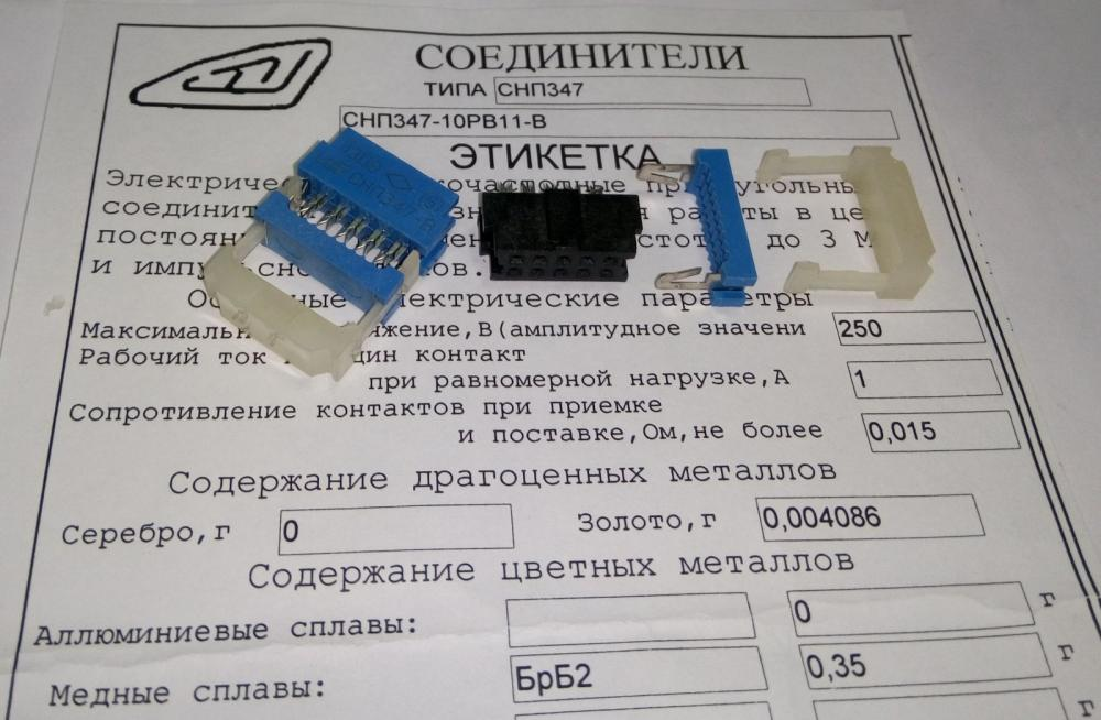 597ba4a214016_347-1011-.thumb.jpg.911bdc846c3c731c0b4dc08645c6609b.jpg