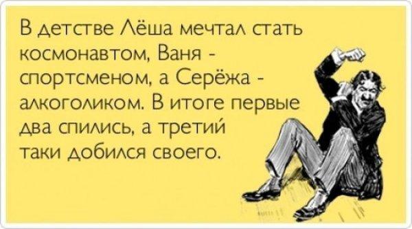 1404500994_019.jpg