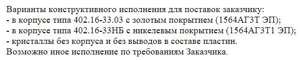 59e48e6fc80fc_2017-10-16_13-47-17_617.jpg.3cf3ba4dacdf940c8e665fd2f9aeb60b.jpg