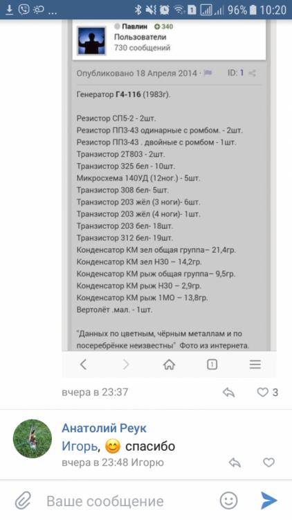 Screenshot_20171015-102058.png