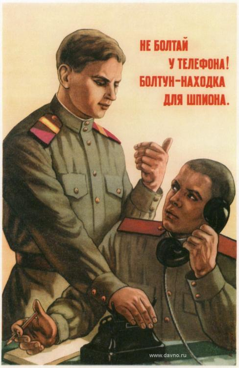 poster-1951a.thumb.jpg.dcee91a320249232ffaf41cda8ad564e.jpg