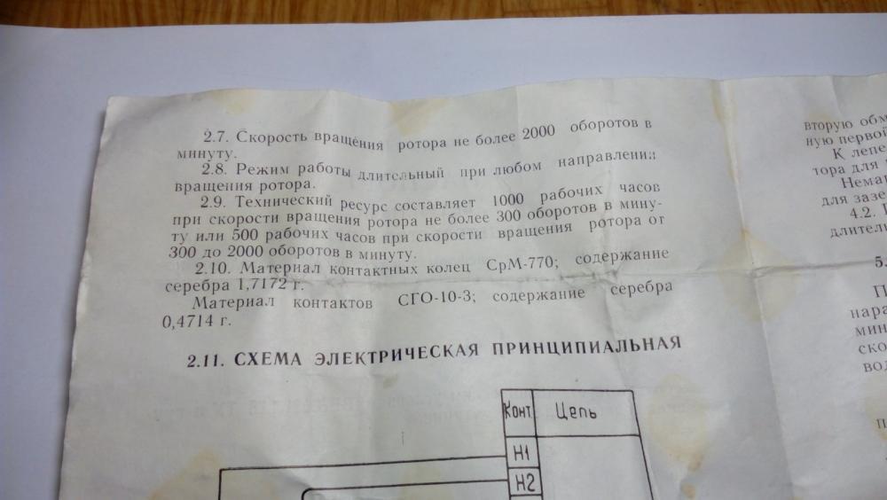 ВДМ-4.jpg