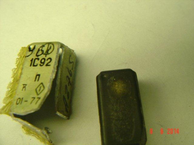 DSC00577.JPG.88eb5ccca08ce32b6c9a27971a622051.JPG