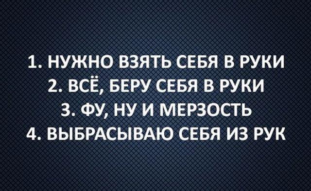 kartinki_s_tekstom_36.jpg