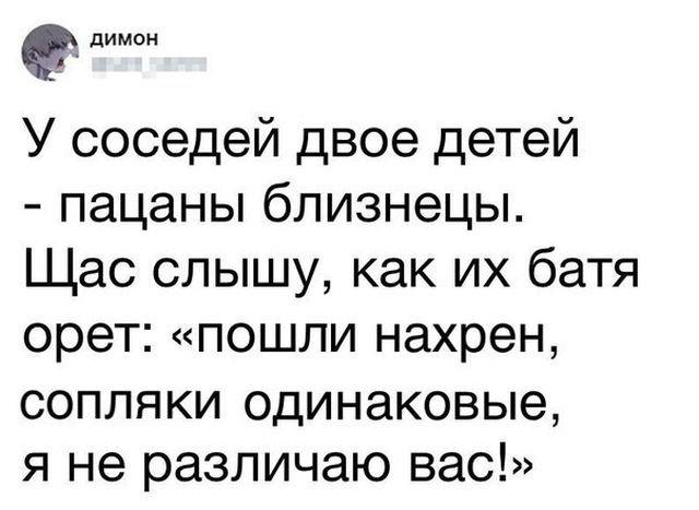 1517644563_kartinki_20.jpg