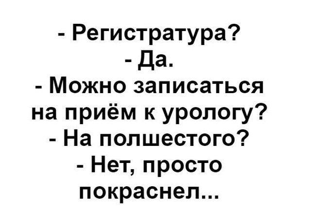 1517644564_kartinki_10.jpg