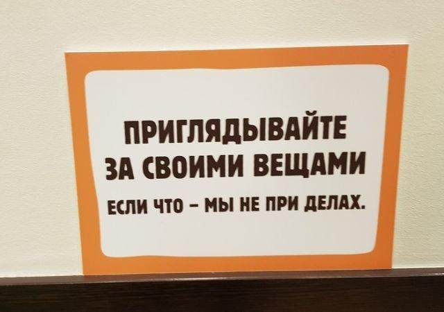 1517644588_kartinki_19.jpg