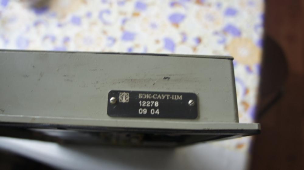DSC00597.thumb.JPG.29d3cfb10ed7179248c907a7645a3f0f.JPG
